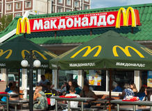 McDonald's Restaurant building on Leskov street in Moscow Stock Photo
