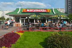 McDonald's Restaurant building on Leskov street in Moscow Royalty Free Stock Photos