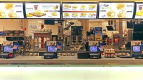 Mcdonald's restaurant interior, hong kong Royalty Free Stock Photos