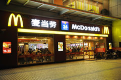 Mcdonald's restaurant at night Royalty Free Stock Photo