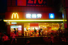 McDonald's Restaurant Royalty Free Stock Images