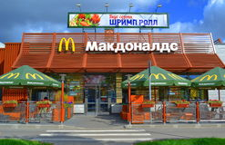 McDonald's-restaurant in Rusland Stock Foto