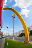 McDonald's Restaurants logo on the city street. Royalty Free Stock Image