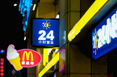 Mcdonald's in shanghai Royalty Free Stock Images