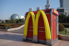 Mcdonald's in Shanghai Stock Photography