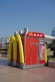 Mcdonald's in Shanghai Stock Photos