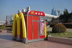 Mcdonald's in Shanghai Stock Image