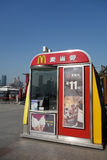 Mcdonald's in Shanghai Stock Images