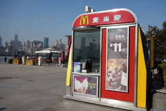 Mcdonald's in Shanghai Stock Photo