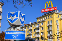 McDonald.s Stock Images