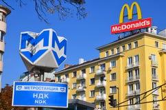 McDonald.s Stock Images