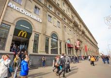 McDonald's-Teken Royalty-vrije Stock Foto