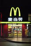 McDonald ujście przy nocą, Guangzhou, Chiny Zdjęcia Stock