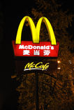 Mcdonald-Zeichen Lizenzfreies Stockfoto