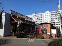 McDonalds乌克兰 库存图片
