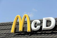 McDonalds标志的细节 库存图片