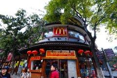 McDonalds στο Δάλι, Yunnan, Κίνα στοκ εικόνες με δικαίωμα ελεύθερης χρήσης