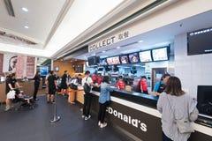 McDonalds на венецианской гостинице Макао и казино прибегают в Макао Стоковые Фото
