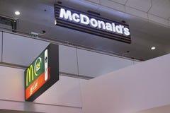 McDonalds Fotografia Stock