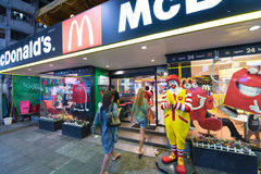 McDonalds in Bangkok downtown Royalty Free Stock Photography