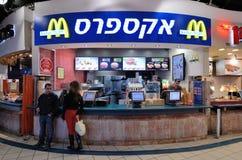 McDonalds cascer Immagini Stock