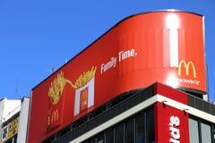 McDonalds en Shinjuku Japón Imagen de archivo