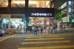 McDonalds i Kennedy Town Arkivbild