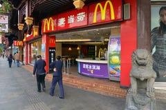 McDonalds i Shanghai Fotografering för Bildbyråer