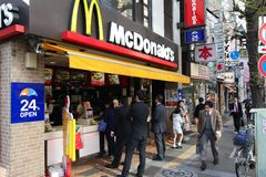 McDonalds Japan Stock Photos