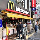 McDonalds in Japan Stock Photography