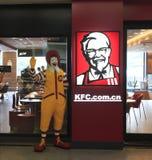 Mcdonalds and kfc are neighbors Royalty Free Stock Image