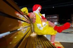 McDonalds Royalty Free Stock Photo