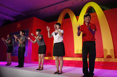 Mcdonalds recruit Royalty Free Stock Photos