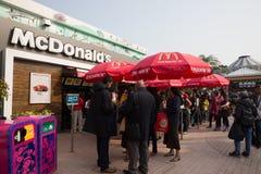 McDonalds Restaurant Royalty Free Stock Image