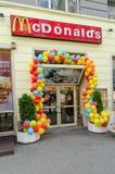 McDonalds Restaurant Stock Photos