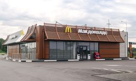 Mcdonalds restaurant. On the gas station, Russia, Novosibirsk, August 01, 2017 Stock Photos