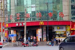 Popular McDonalds fast food restaurant in Shanghai, China