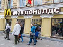 McDonalds in St. Petersburg, Russia Stock Photography