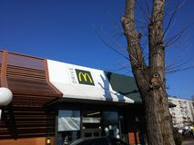 McDonalds Ukraine Photographie stock