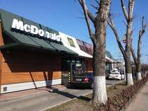 McDonalds Ukraine. McDonalds restaurant with McDrive in Odessa, Ukraine  on February 2015 Stock Photo