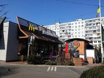 McDonalds Ukraine Stock Images