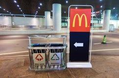 Mcdonaldsteken, McDonalds-embleem stock afbeeldingen