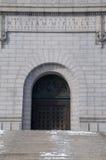 McKinleys Denkmal Stockfotografie