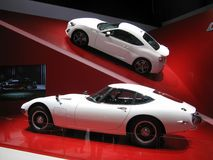 McLaren Photo stock