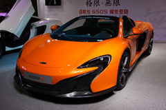 The Mclaren 650S Royalty Free Stock Image