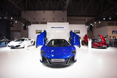 McLaren supercar Στοκ εικόνες με δικαίωμα ελεύθερης χρήσης