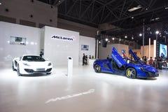 McLaren supercar Stock Image