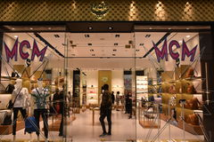 MCM store at King of Prussia Mall in Pennsylvania Stock Photography