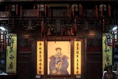 Médecine de chinois traditionnel de Huqing Photographie stock libre de droits
