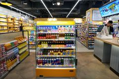 With Me convenience store. SEOUL, SOUTH KOREA - CIRCA MAY, 2017: inside a convenience store in Seoul stock photography